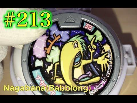 DX Yokai Watch White Gray Medal The Slippery Clan Nagabana(Babblong)