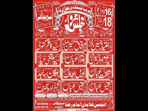 Live Majlis-e-Aza 18 August  2019 Shekh chugani Gujrat