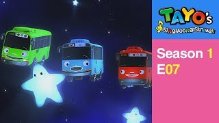 [Tayo's Sing Along Show 1] #07 Dreaming In The Clouds l Tayo the Little Bus