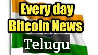 Bitcoin News in Telugu, Bitcoin banned in veitnam government, world wide Bitcoin News in Telugu,