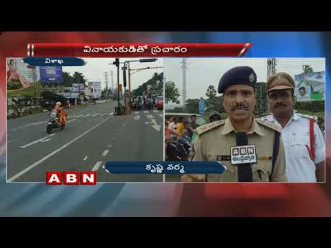 Visakha Police Conducts Variety Program to Create Helmet Awareness
