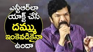Posani Krishna Murali Sensational SPEECH at jai lava kusa Success Meet