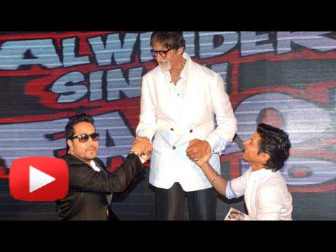 Amitabh Bachchan At Balwinder Singh Famous Ho Gaya Music Launch | Part 2 | Mika, Shaan, Sunny Leone video