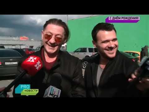 PRO-Новости о Дне рождения Григория Лепса (17.07.2017)
