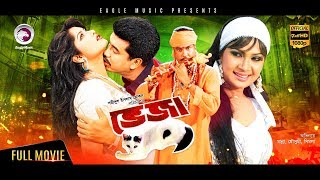 Veja Biral | New Bangla Movie 2017 | Manna | Moushumi | Amin Khan | Simla | Rajib | Full Movie
