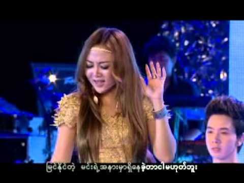 Wine Su Khine Thein - Ta Nay Yar Sar video