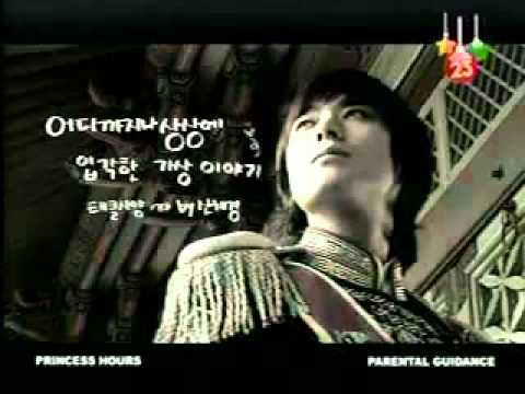 Princess Hours Tagalog Part 1 video