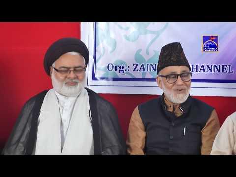 Jashn e Imam e  Hasan Askari | With Maulana Hasnain kararvi | At Zainabia Studio | 1441 Hijri 2019