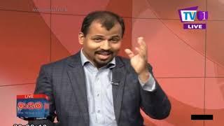 Maayima TV1 27th August 2019