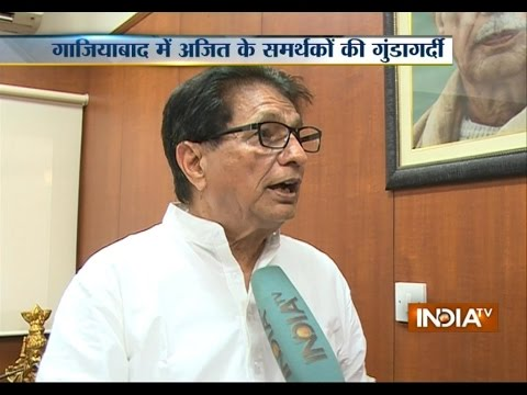RLD Chief Ajit Singh Speaks With India TV On Clash Between Police...