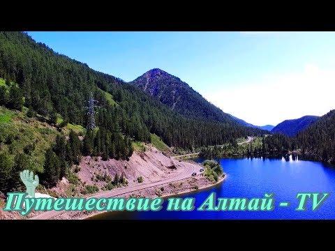 Озеро Чейбеккель (Чейбек-Коль) в горах Алтая. Лето - 2017. Часть - 18.