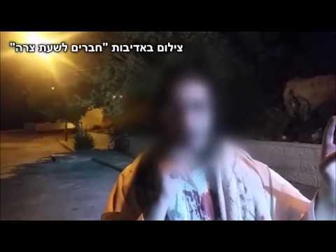 צפו בעדות: תיירים יהודים הותקפו בידי ערבים בחברון - 'בנס יצאתי בחיים'