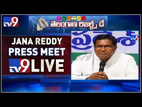 Jana Reddy Press Meet LIVE || Hyderabad - TV9