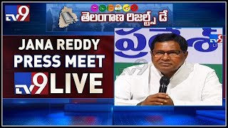 Jana Reddy Press Meet LIVE || Hyderabad