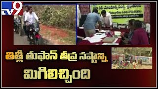 Center not giving funds for Cyclone Titli ।। CM Chandrababu Naidu || Srikakulam