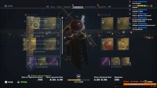 Assassin's Creed Origins (Истоки) #24