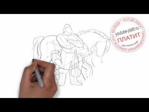 Видео как нарисовать Илью Муромца карандашом поэтапно