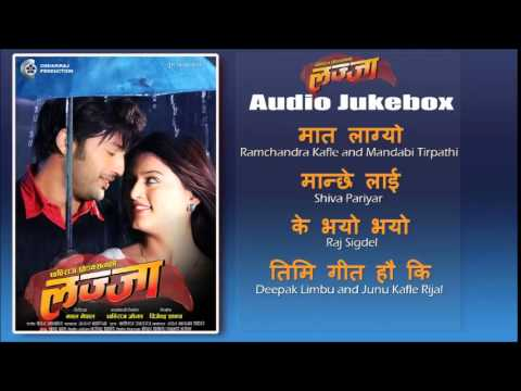AUDIO JUKEBOX - Nepali Movie LAZZA