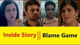 Blame Game | inside story | crime patrol satark season 2 | E88-89 | 13-14 november 2019 |