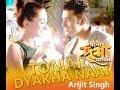 Tomar Dyakha Naai // Funny Song //(Bolo Dugga Maiki)   Arijit Singh.