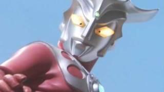 Ultraman Leo Metal Cover