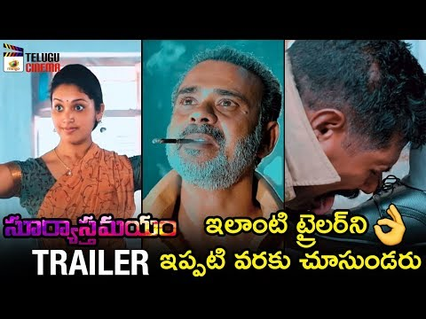 Suryasthamayam Movie Trailer | Bandi Saroj Kumar | 2018 Telugu Movie Trailers | Mango Telugu Cinema