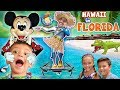 HAWAII in FLORIDA! Disney's Polynesian Resort Hotel! FV Learns to Hula vlog