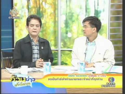 29OCT11 THAILAND ; Part 2 ; Updated Flood News at Morning ; Ch3