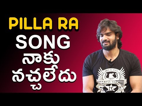 I Didn't Like 'Pilla Ra' Super Hit Song In Rx100 Movie | Karthikeya | Payal Rajput | Myra Media