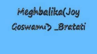 Meghbalika