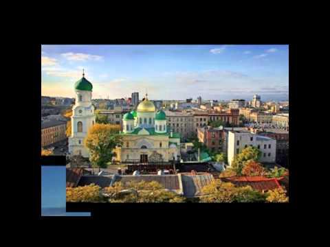 Доставка цветов Днепропетровск - U-F-L.net  Цветы в Днепропетровск