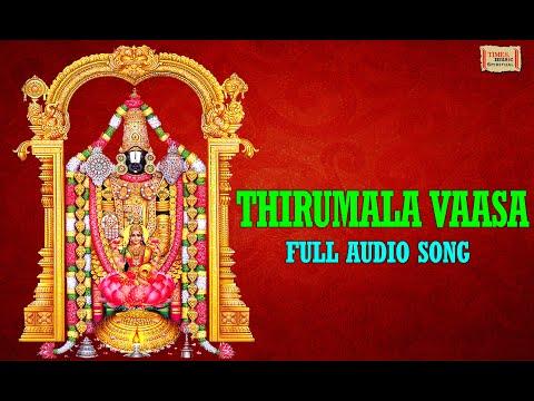 Thirumala Vaasa | Most Popular Venkateswara Song video