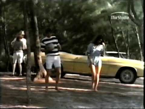 kate jackson in limbo in bathing suit youtube