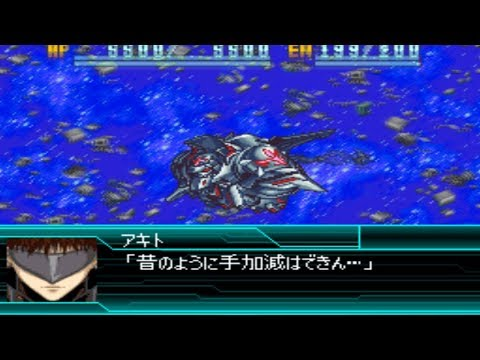 Super Robot Wars W - Black Serena Attacks