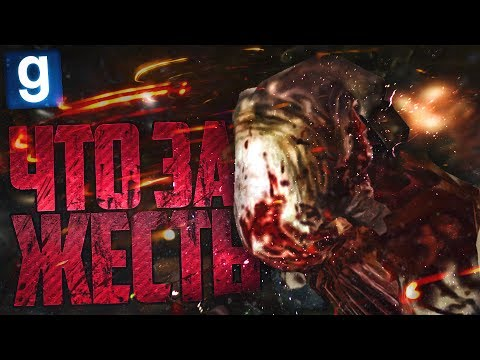Garry's Mod #15 - ВОТ ЭТО НЕВЕЗЕНИЕ ► Zombie Survival
