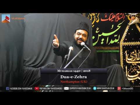 4th  Muharram 1440 | 2018 - Allama Ghazanfar Abbas Toosi (India) - Northampton (UK)