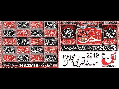 3 June 2019 Live Majlis e Aza Alla Pur Syedan...  Narang Mandi(NaqiNetwork LIve.)