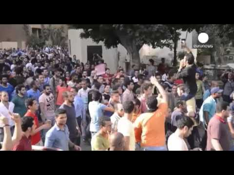 Tear gas used to disperse protests in Cairo
