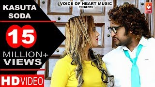 Kasuta Soda Manjeet Panchal NS Mahi Mumbai Latest Haryanvi Songs Haryanavi 2017