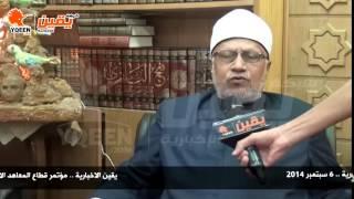 يقين   رسائل الشيخ جعفر عبدالله رئيس قطاع المعاهد الأزهرية لأولياء الامور