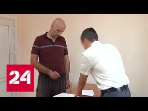 Задержанный под Краснодаром шпион СБУ рассказал на допросе о своей деятельности - Россия 24