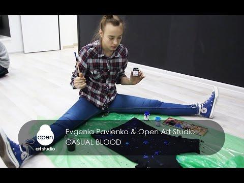 Evgenia Pavlenko & Open Art Studio приглашают на мастер-класс «Casual blood»