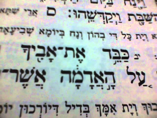 רבי אלעזר אבוחצירא דרשה על כיבוד הורים בשפה המרוקאית לעילוי נשמתו