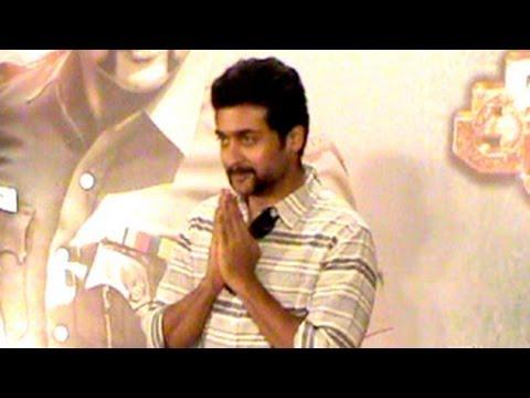 media singam 2 tamil movie songs free