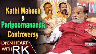 TS BJP President K Laxman About Kathi Mahesh and Paripoornananda Controversy | Open Heart with RK