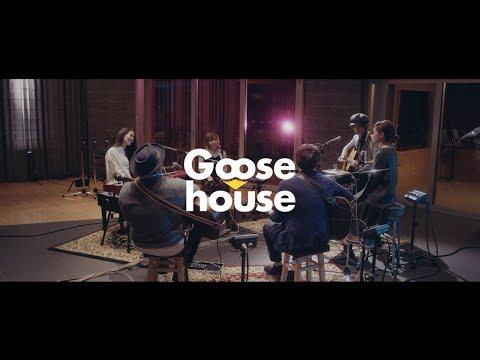 笑顔の花/Goose house (short version)2017/11/22 Release!