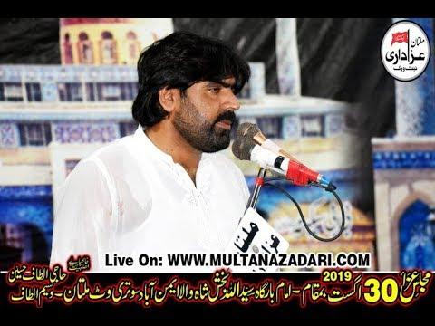 Zakir Rizwan Haider Qayamat I Majlis 28 Zilhaj 2019 I YadGar Masiab I