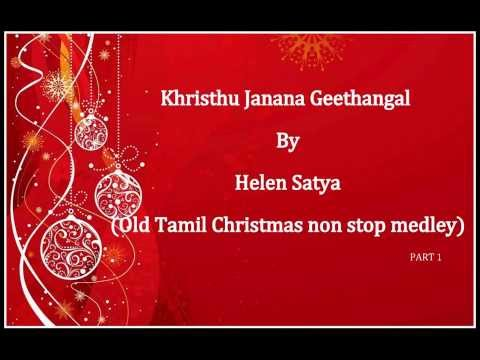 Helen Satya - Old Tamil Christmas Songs - Khristu Janana Geethangal - Part 1 video