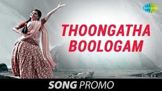 Boologam - Apple Penne | Thoongatha Boologam song