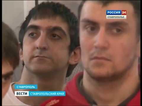 Приговор зачинщикам  массовой драки в Минводах вынесен